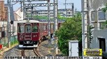 阪急甲陽線1