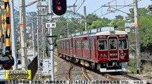 阪急甲陽線2