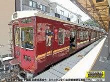 阪急甲陽線3