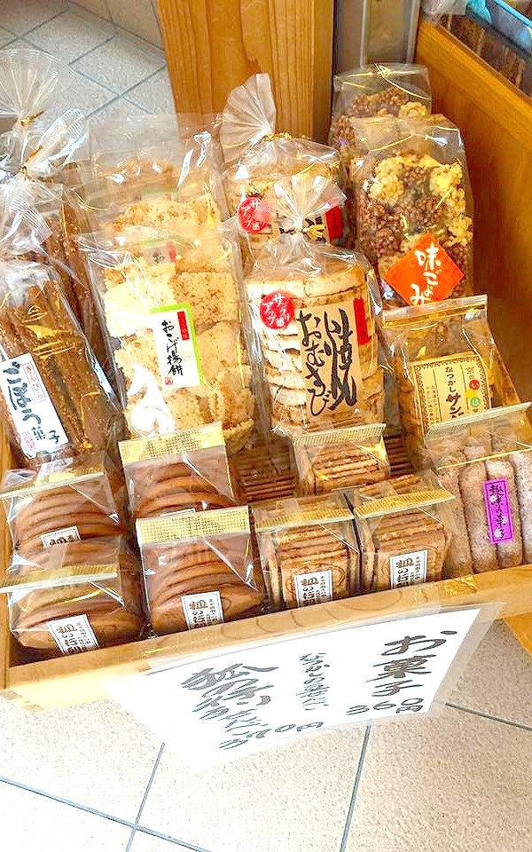 王子の甘味処 石鍋久寿餅店@古着屋カチカチ