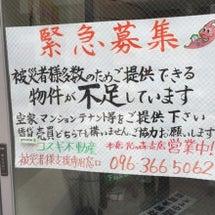 熊本の繁華街を歩く