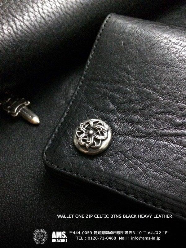 クロムハーツ,ブログ,アムス,財布