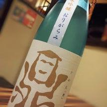 癒しの夏生酒☆