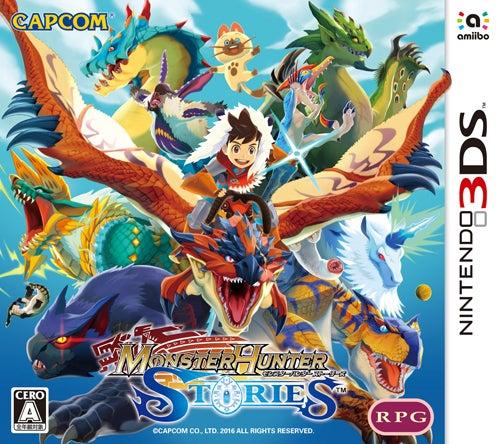 モンスターハンター・ストーリーズ 3DS