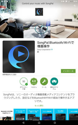 SONY h.ear go(SRS-HG1) Sound Pal の音が凄い!