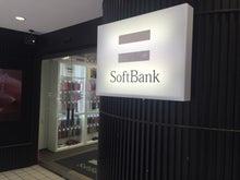 Softbankショップ2