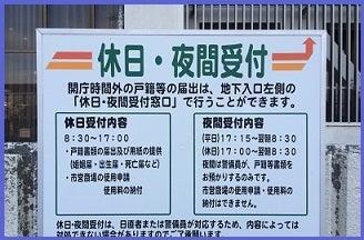 市役所の看板1.jpg