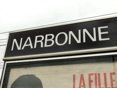 ナルボンヌ