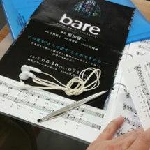 『bare』集合歌稽…