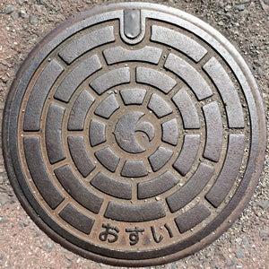 摂津市おすいシンプルマンホール