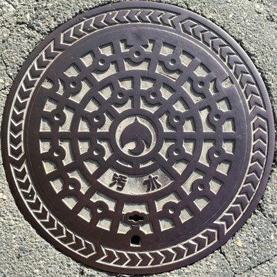 摂津市規格もの汚水マンホール