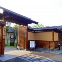 飯坂温泉で旧家のお屋…