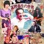 2016.6.2(木…