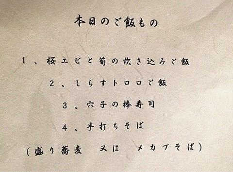 {62D14EC9-E6B4-49CD-91D6-F4B801B2B0A0}