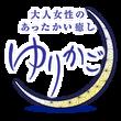 ◆空き情報◆堺筋本町…
