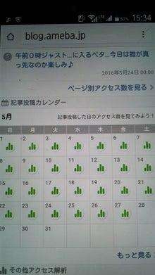 DCIM0441.jpg