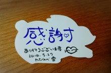 IMG_20160527_171947130.jpg