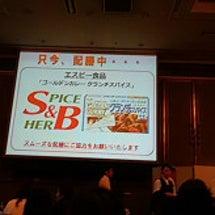 #RSP53 #サン…