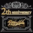 REBUILD2周年…