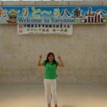 2016 石垣島 …