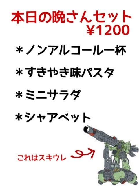 {D818863E-B126-487A-9F13-8C7F285A4306}