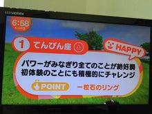 5月28日占い.JPG