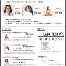 女性のためのイベント