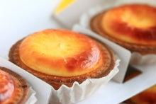 BAKE ベイク チーズタルト きのとや 川崎