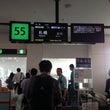 北海道での再会 、次…