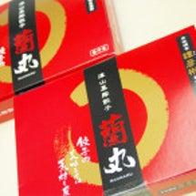 岡山県のご当地餃子が…