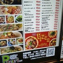 ピザが、全品500円…