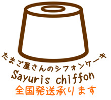 Sayuri-chiffon_shop