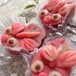 「かんたん和菓子」日…
