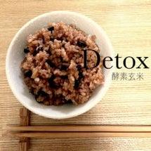 ✴︎酵素玄米✴︎