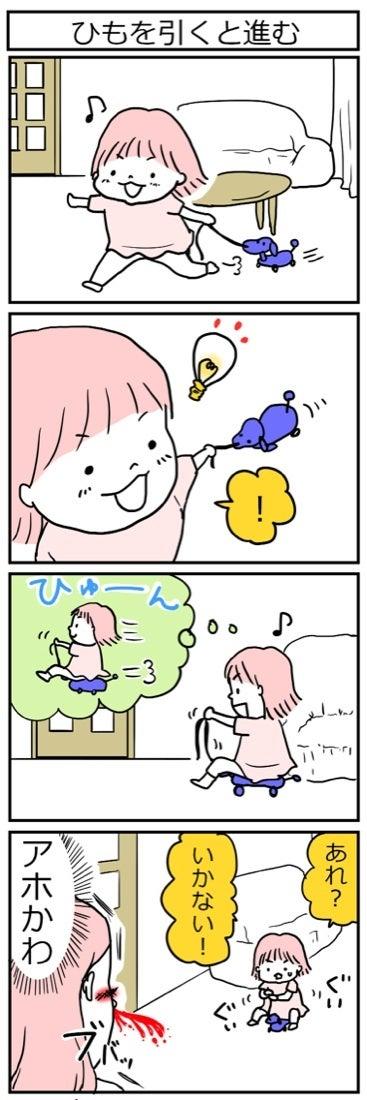 2歳児の「アホかわ行動」が鼻血もの♡母娘コント厳選10本!の画像5