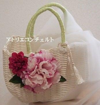 初夏のバッグ
