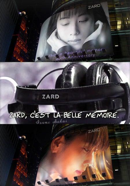 『Eternal Love ~ZARD Eorever~』