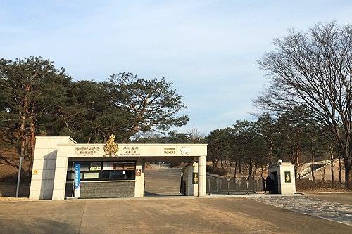 武寧王陵 宋山里古墳群 公州 百済文化