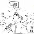 【ネタバレなし】MC…