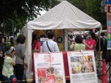 2016_5_収穫祭_3