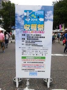 2016_5_収穫祭_1
