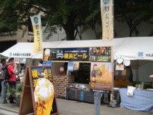 2016_5_収穫祭_6