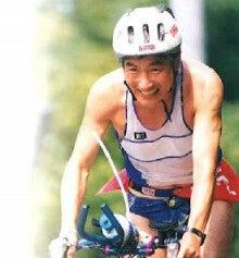 岩城光英自転車