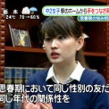 【広報】日本テレビ …