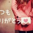 【ブログ運営】女子ブ…