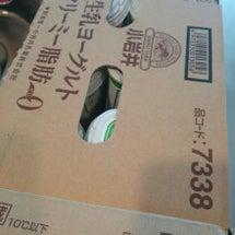 小岩井 生乳ヨーグル…