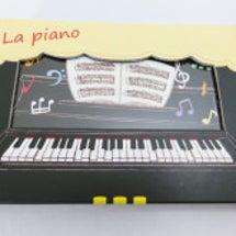 ★ ピアノスタンドフ…
