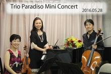 TrioParadiso2016_2
