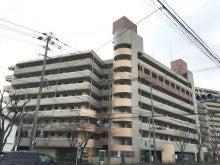 ロワールマンションアール板付弐番館 外観