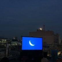 月の映像作品上映会(…